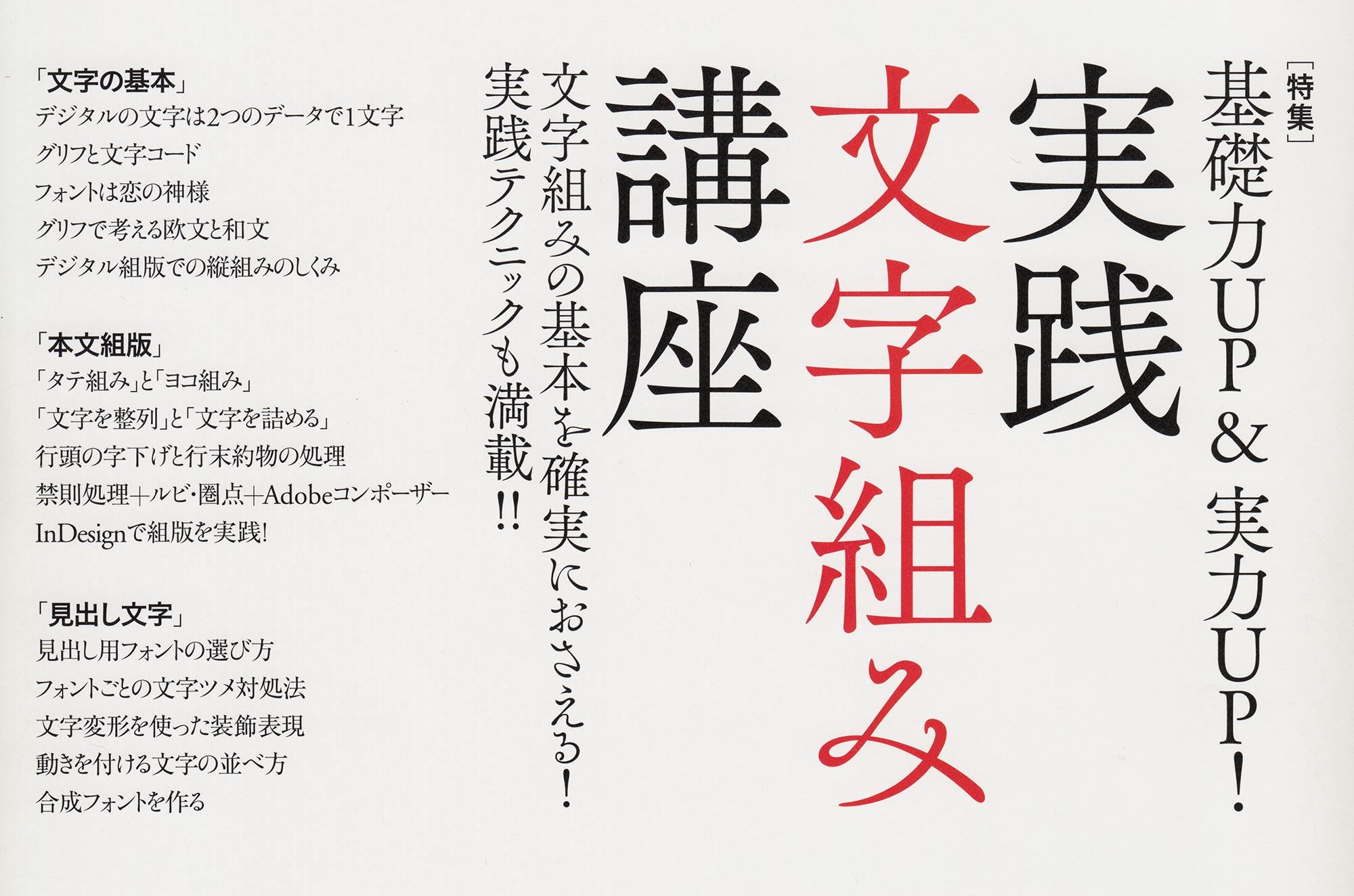 Zeichen mit bedeutung japanische Die Welt